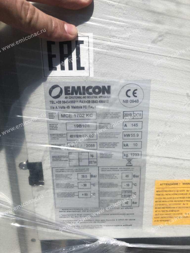 Компрессорно-конденсаторные блоки Emicon MCE